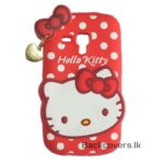 Samsung Duos 2 / 7582 Hello Kitty Back cover