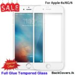 iPhone 6G / 6 G / 6S / 6 S / 6 5D Tempered Glass / Screen Protector – White