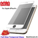 iPhone 6Plus / 6 Plus / 6+ / 6 + 5D Tempered Glass / Screen Protector – White