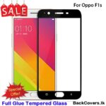 Oppo F1s / F 1s / F1 s 5D Tempered Glass / Screen Protector