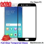 Oppo F3 / F 3 / A77 / A 77 5D Tempered Glass / Screen Protector