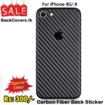 iPhone 8G / 8 / 8 G Back Sticker / Carbon Fiber Screen Protector