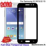 Samsung J2 2015 / J2 15 / J 2 15 5D Tempered Glass / Screen Protector