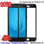 Samsung J2 2018 / J2 18 / J 2 18 5D Tempered Glass / Screen Protector