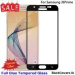 Samsung J5Prime / J5 Prime / J 5Prime 5D Tempered Glass / Screen Protector