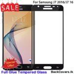 Samsung J7 2016 / J7 16 / J 7 16 5D Tempered Glass / Screen Protector