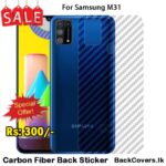 Samsung M31 / M 31 Back Sticker / Carbon Fiber Screen Protector