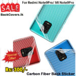Redmi Note9Pro / MI Note9Pro / Note9 Pro / Note 9 Pro Back Sticker / Carbon Fiber Screen Protector