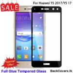 Huawei Y5 2017 / Y5 17 / Y 5 17 5D Tempered Glass / Screen Protector