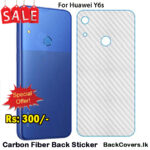 Huawei Y6s / Y6 s / Y 6s Back Sticker / Carbon Fiber Screen Protector